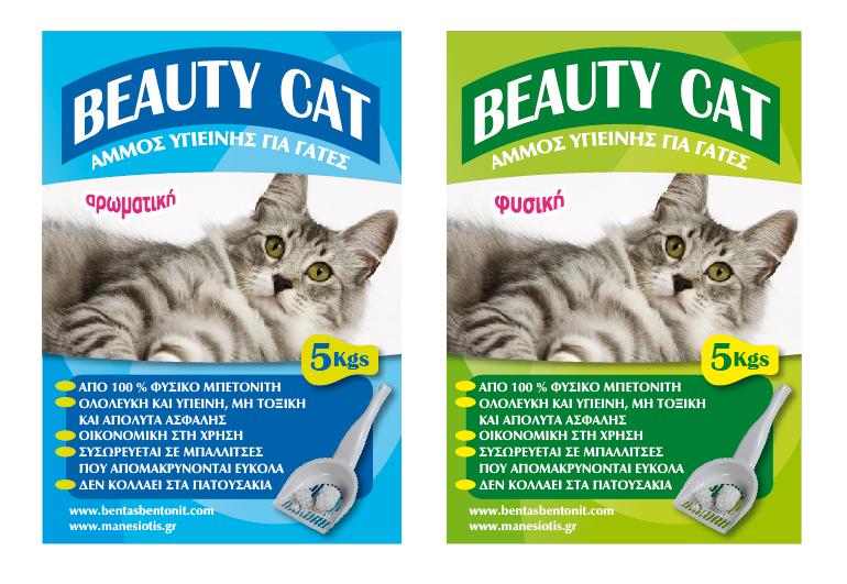 άμμος-υγιεινής-για-γάτες