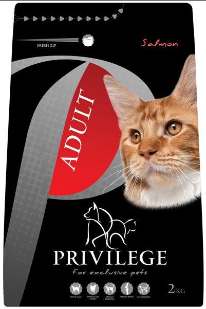 Privilege-Ζωοτροφές-Γατοτροφές-Χονδρική